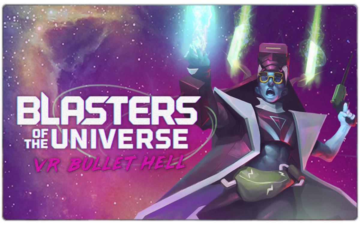 П3 - (VR) Blasters of the Univ..